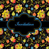 Invitation card. Stock Photo