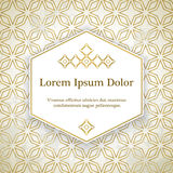Invitation card with arabesque decor Royalty Free Stock Images
