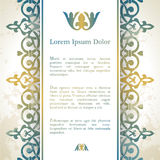 Invitation card with arabesque decor Royalty Free Stock Photos