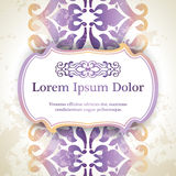 Invitation card with arabesque decor Royalty Free Stock Photos