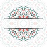 Invitation card with floral ornament. Royalty Free Stock Images