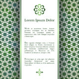Invitation card with geometric decor Stock Photography