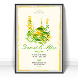 Invitation card for holy month Ramadan Kareem Iftar Party. Stock Images