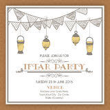 Invitation card for holy month, Ramadan Kareem Iftar Party celeb Royalty Free Stock Images