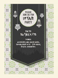 Invitation card for holy month Ramadan Kareem Iftar party celebration. Stock Photo