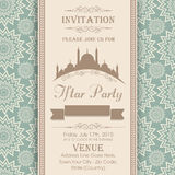 Invitation card for holy month Ramadan Kareem Iftar Party. Holy month of Muslim community, Ramadan Kareem Iftar Party celebration invitation card with Mosque