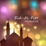 Invitation card for Muslim eid al fitr holiday Royalty Free Stock Photos