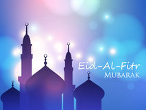 Invitation card for Muslim eid al fitr holiday Royalty Free Stock Images