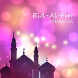 Invitation card for Muslim festival Eid Al Fitr Royalty Free Stock Images
