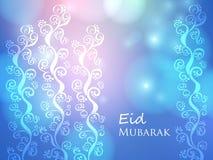 Invitation card for Muslim festival Eid  Mubarak Stock Photos