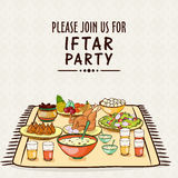 Invitation card for Ramadan Kareem Iftar party celebration. stock illustration