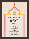 Invitation card for Ramadan Kareem Iftar party celebration. royalty free illustration