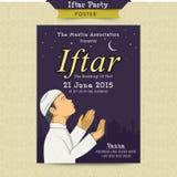 Invitation card for Ramadan Kareem Iftar Party celebration. Stock Photos
