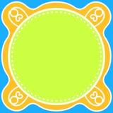 Invitation card template border frame Stock Image