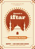 Invitation card or template design with silhouette of mosque and event details. Invitation card or template design with silhouette of mosque and event details royalty free illustration
