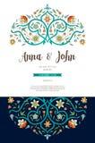 Invitation de mariage de vintage de vecteur dans le style oriental Images stock