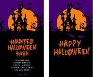 Invitation de partie de Halloween Photo libre de droits