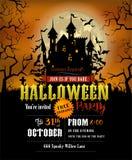 Invitation de partie de Halloween avec le château effrayant de Dracula Photographie stock libre de droits