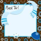Invitation de réception de Mitzvah de bar illustration stock