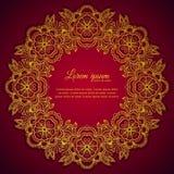 Invitation elegant template white ornamental frame Stock Image