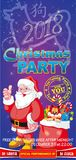 Invitation flyer for a Christmas party. Stock Photos
