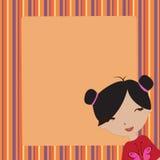 Invitation frame Stock Photo