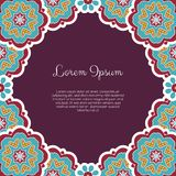 Abstract ornamental background. Invitation or greeting card template with abstract ornament. Hand drawn vector illustration Royalty Free Stock Photography