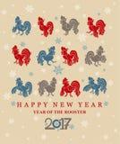 invitation new year Петухи шаржа Стоковые Изображения RF
