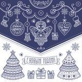 invitation new year 假日五颜六色的装饰 温暖愿望在斯拉夫的假日 免版税库存图片