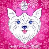 invitation new year Стоковые Фотографии RF
