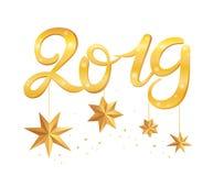 invitation new year vektor illustrationer