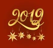 invitation new year royaltyfri illustrationer