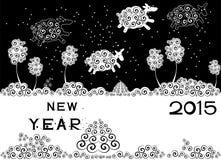 invitation new year Стоковые Изображения RF