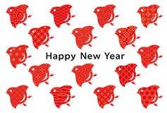 invitation new year fågel med japansk traditionell design Royaltyfri Foto