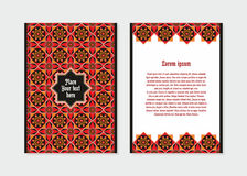 Invitation template red. Templates flyer and invitation card in Oriental design. Floral ornament and pattern in a Moorish style. Arabesque Stock Images