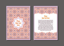 Invitation template set. Templates flyer and invitation card in Oriental design. Floral ornament and pattern in a Moorish style. Arabesque Stock Image