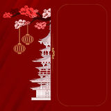 An invitation to the Chinese style Royalty Free Stock Photography