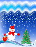 An invitation to the a Christmas tree Royalty Free Stock Images