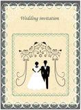 Invitation to the Huppah. Beige invitation to a Jewish wedding Royalty Free Stock Photography