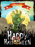 Invitation to zombie party. EPS 10 Royalty Free Stock Photography