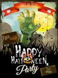 Invitation to zombie party. EPS 10 Royalty Free Stock Photo