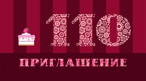 Invitation, 110 years old, raspberry cake, Russian language, vector. Color card with the number 110 on the Burgundy striped field. The inscription in Russian ` royalty free illustration
