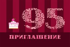 Invitation, 95 years old, raspberry cake, Russian language, vector. Color card with the number 95 on the Burgundy striped field. The inscription in Russian ` vector illustration