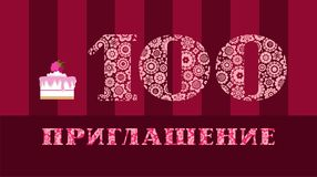 Invitation, 100 years old, raspberry cake, Russian language, vector. Color card with the number 100 on the Burgundy striped field. The inscription in Russian ` Vector Illustration