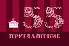 Invitation, 55 years, raspberry cake, Russian language, vector. Color card with the number 55 on the Burgundy striped field. The inscription in Russian ` Royalty Free Stock Images