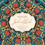 Invito arabic-2 Fotografia Stock Libera da Diritti
