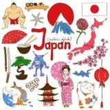 Inzameling van de pictogrammen van Japan Stock Foto