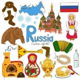 Inzameling van de pictogrammen van Rusland Stock Foto's