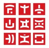 Inzameling van emblemen en tekens Stock Afbeeldingen