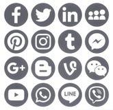Inzameling van populaire grijze ronde sociale media pictogrammen Royalty-vrije Stock Afbeeldingen